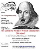 shakespeare final